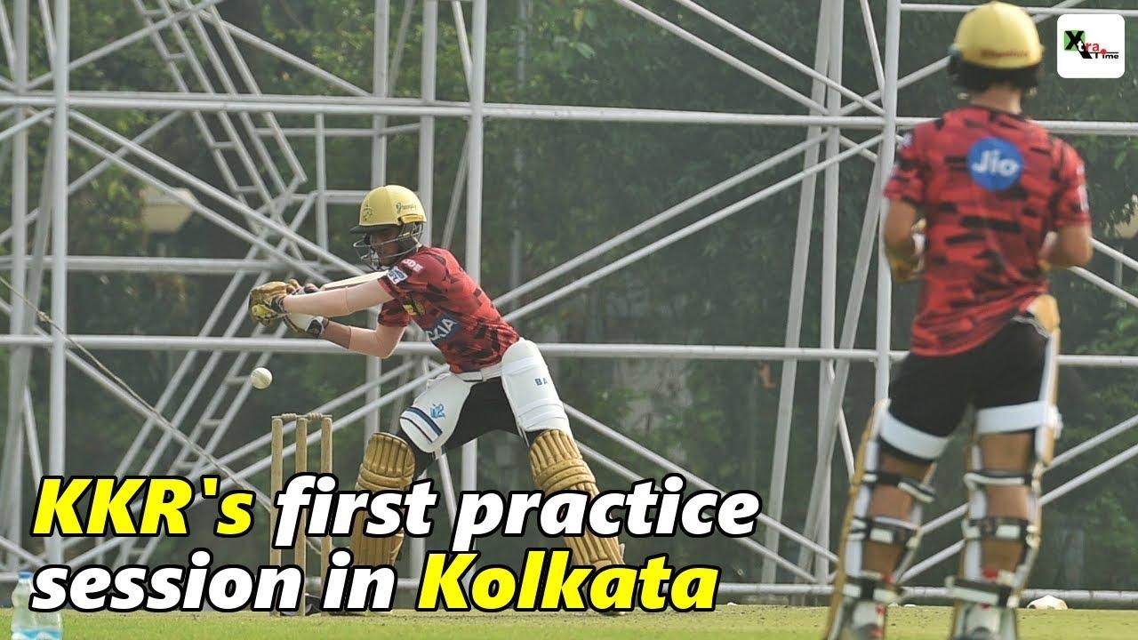 Kolkata Knight Riders's first practice session in Kolkata | KKR | IPL 2019