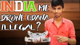 Why drone will be illegal | New Rules of Drone in INDIA -2018