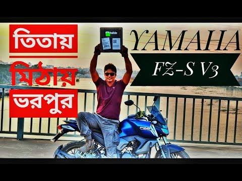 Yamaha FZS V3 ABS 1st impression short ride  Review || FZ & FZs comparison Price || Chocolate Biker