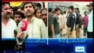 ANTI PML N PROTEST LAHORE