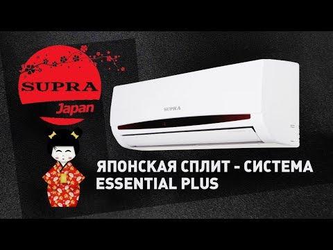 Обзор сплит системы SUPRA SA07GBE