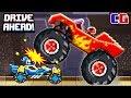 Drive Ahead ХОТ ВИЛС vs МЕГА МОНСТР Мультяшная игра для детей БИТВА ТАЧЕК Hot Wheels