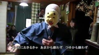 種子島の南種子町平山広田地域に伝承するお正月行事の「蚕舞」を紹介し...