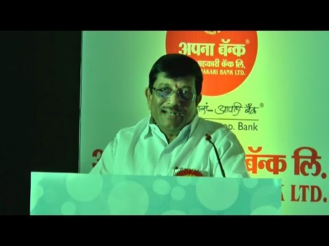 Mr. Vidyadhar Anaskar Speech at Nagpur Conference of MUCBF