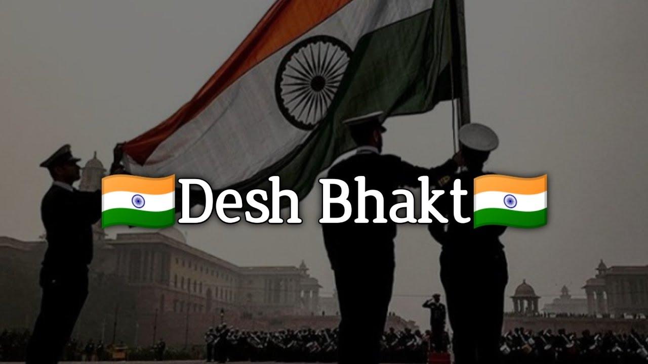 Desh Bhakt Status Short Shayari