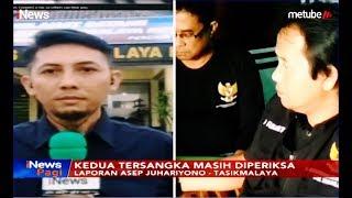 Sejumlah Bocah Korban Porno Aksi Pasutri di Tasikmalaya Jalani Trauma Healing - iNews Pagi 19/06