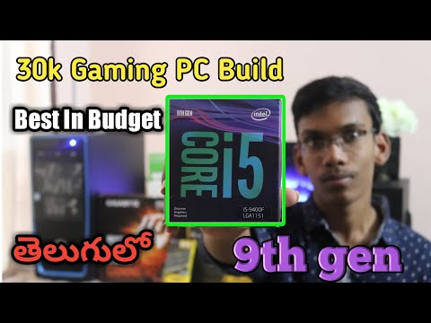 30k Gaming PC Build With Intel Core i5 9th Gen - In Telugu thumbnail