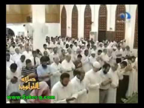 Surat Al- Imran : Saber Abdel Hakam