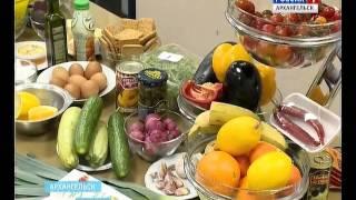 видео Главная :: Департамент экономического развития Смоленской области