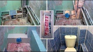 видео Как закрыть стояк в туалете