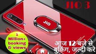 JIO PHONE 3 UNBOXING | 65MP 📸 DSLR Camera | Price ₹1499 | 5G | Ram 6GB | hote to BOOK  Jio phone 3