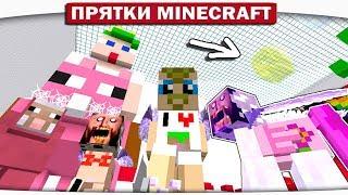 ЖЕСТЬ!! ОСЕДЛАЛ КОШКУ!! - ПРЯТКИ МАЙНКРАФТ #205
