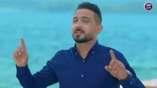 رائد ابو فتيان - لا تشرحلي (فيديو كليب)|2017