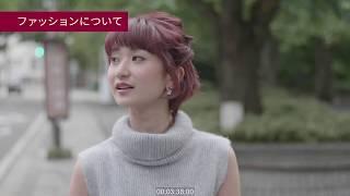 2017年7月まで宝塚歌劇団雪組の娘役だった星乃あんりさんが、お気に入りのJU'STOバッグをチューンしてくれました。カスタマイズで数千種類にもな...