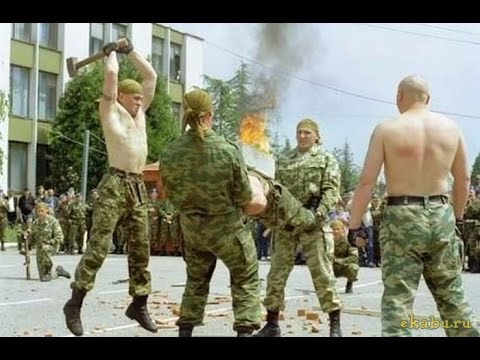 Тренировка Спецназа спецназ прикол