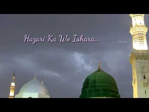 💖-islamic-status-happy-new-year-💖-waqt-ka-chamkey-sitaara