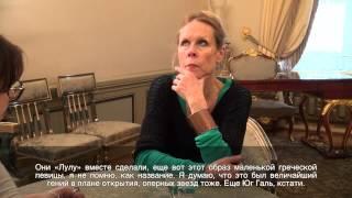Зелёная гостиная: Каролин Карлсон / Green Room: Carolyn Carlson