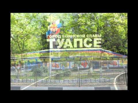 Пансионат Весна Адлер Сочи Цены на путевки на 2016 год