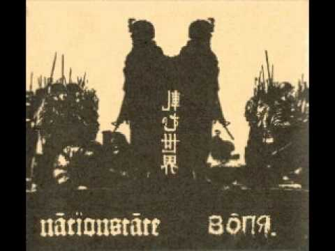 Nationstate - Volja - SPLIT 2005