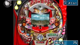 Pachitte Chonmage Tatsujin 8 Ultra Seven Gameplay HD 1080p PS2