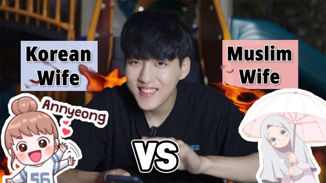 Korean Wife vs. Muslim Wife | Would you rather..?
