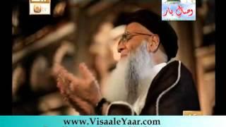 URDU NAAT( Metha Metha Hai Merey Muhammad Ka Naam)ABDUL RAUF RUFI.BY Visaal