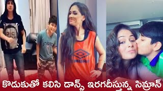 Actress Simran Amazing Dance With Son    Simran & Her son Ultimate comedy At Home During Lockdown