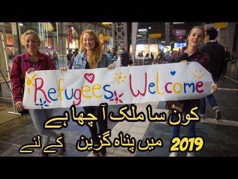 Best Country for Asylum | Best Country for Asylum in Europe -- Asylum in  2019
