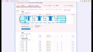 Как купить билет на поезд через интернет 19 10 2014(, 2014-10-19T13:12:47.000Z)
