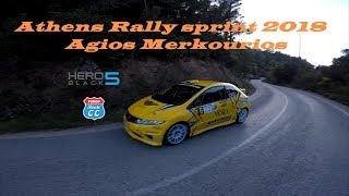 "5o Athens Rally Sprint 2018 ""Αγιος Μερκουριος"" (GoPro Hero 5 black)"