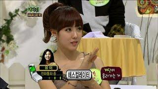【TVPP】Hyomin(T-ara) - Speed Quiz with Yui, 효민(티아라) - 유이와 ...