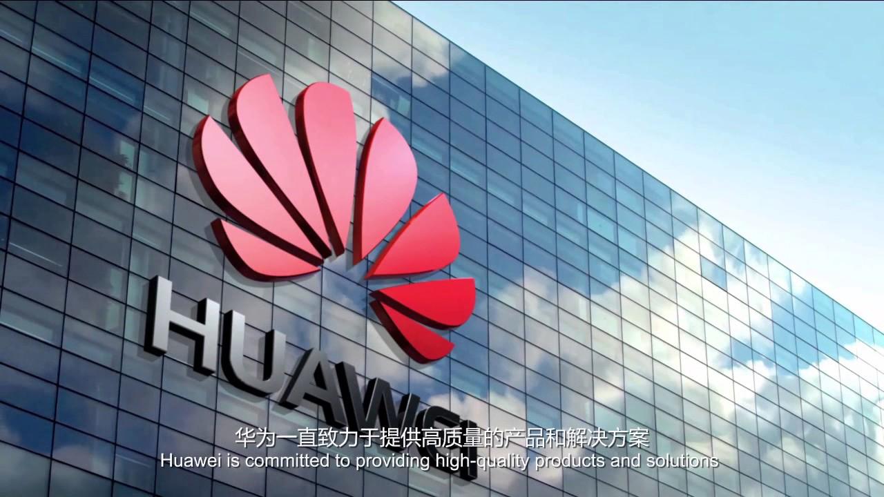 Huawei AAU5613 - HUAWEI Core | OptiX OSN | Wireless Reseller