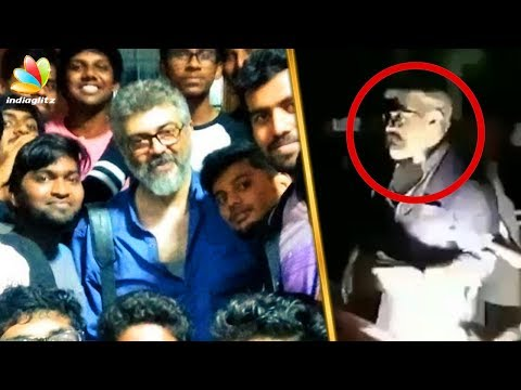 I waited 26 years for this : Thala Ajith | Viswasam Movie | Latest Tamil Cinema News