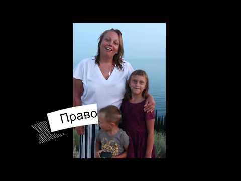 Отзыв о центре Фавор. Ольга из Москвы