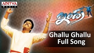 Gallu Gallu Full Song II Indra Movie II Chiranjeevi Aarthi Agarwal, Sonali Bindhre
