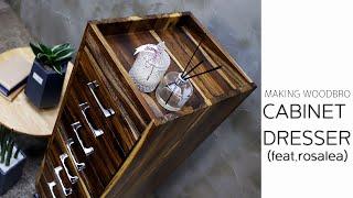 [목공]호피나무서랍장/making dresser/부산가…