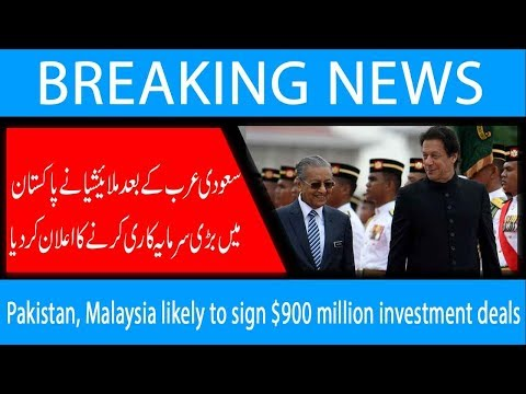 Pakistan, Malaysia likely to sign $900 million investment deals  | 21 March 2019 |92NewsHD