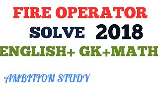 471. WB PSC FIRE OPERATOR 2018 WHOLE QUESTIONS SOLVE FULLY WITH  RIGHT ANSWER KEY
