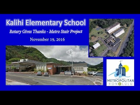 "Metro's ""Rotary Gives Thanks"" Kalihi Elementary School Project"