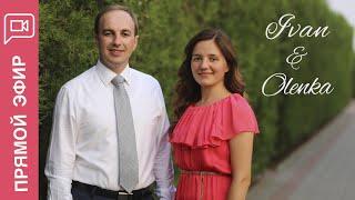 Свадьба - Иван & Оленка