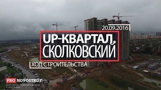 видео ЖК Западное Кунцево в Одинцово - официальный сайт ????,  цены от застройщика ФСК Лидер, квартиры в новостройке