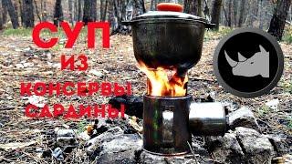 Полевая кухня суп из сардины(, 2016-11-10T15:27:23.000Z)