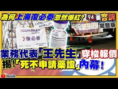"""美空军豪华""""陪练团""""曝光!不是中共""""摆拍""""能比(视频)"""