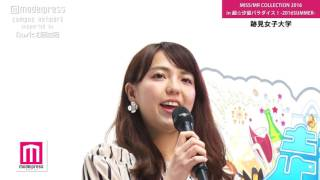 【Miss&MR COLLE】超汐留パラダイス 2016 SUMMER   3/66 ミス跡見女子大学