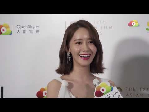 180317 YoonA – Post Award Backstage Interview at The 12th Asian Film Awards In Macau