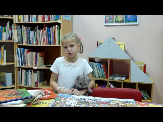 Изображение предпросмотра прочтения – ВикаСавченко читает произведение «Я выросла» А.Л.Барто