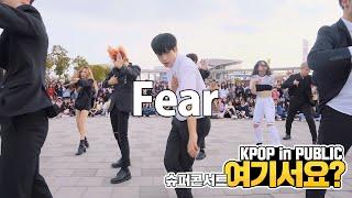 [여기서요?] SEVENTEEN 세븐틴 - 독 : Fear (Black & White Ver.) | 커버댄스 DANCE COVER @SBS슈퍼콘서트