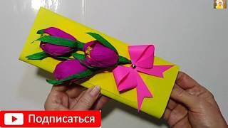 ПОДАРОК МАМЕ на 8 МАРТА СВОИМИ РУКАМИ.Букет из конфет и шоколадки.Цветы крокусы из гофробумаги DIY/