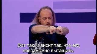 QI - Пилотный Выпуск (2003) (субтитры)