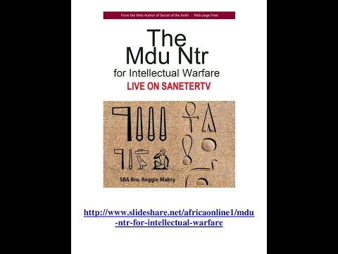Neter Neb And Sista Neter Maat Introduction To The Decipherment Of